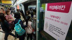 서울 지하철에서 여성을 향한 성범죄가 많이 일어난다는 걸 보여주는 통계가