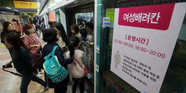 일 부산지하철 1호선 시청역 여성배려칸 플랫폼에서 여성 승객들이 승하차하고 있다. 부산교통공사는 이날부터 도시철도 1호선 5번째 객차를 '여성배려칸'으로 정식