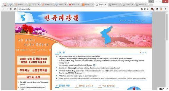 북한 주민이 접속할 수 있는 인터넷 사이트는 이