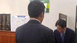 한선교, 멱살 잡은 국회의장 경호원에게