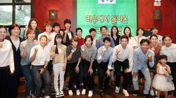 '장미란재단'이 준비한 특별한 리우올림픽