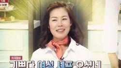 냉부해 최초로 출연하는 여성 셰프 '박리혜'씨의