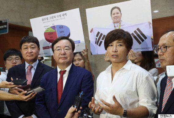 박세리가 국회에서 '회원제골프장 개별소비세'를 폐지하자고