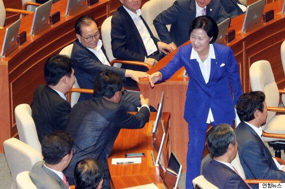 제1야당 대표는 첫 국회 연설에서