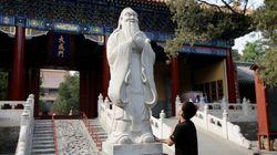 중국이 '공자'를 전 세계에 알리는 이유