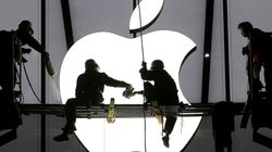 애플, 9월 7일 새 아이폰