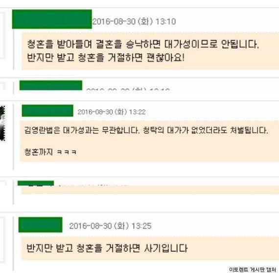 사람들이 가장 헷갈리는 김영란법 관련 질문과 그
