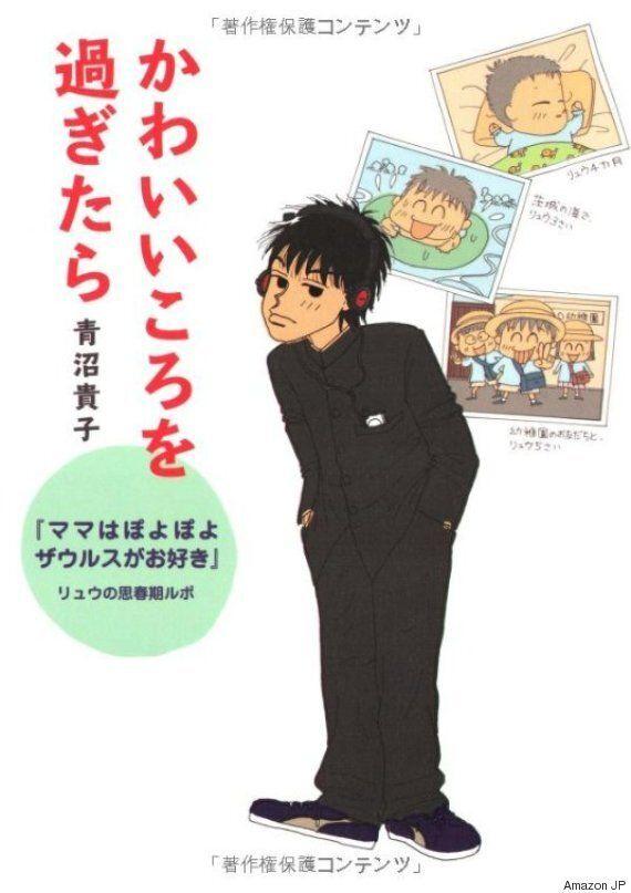 만화 '아따아따'는 실화를 바탕으로 한 것이었고, 캐릭터들은 실존인물이었다
