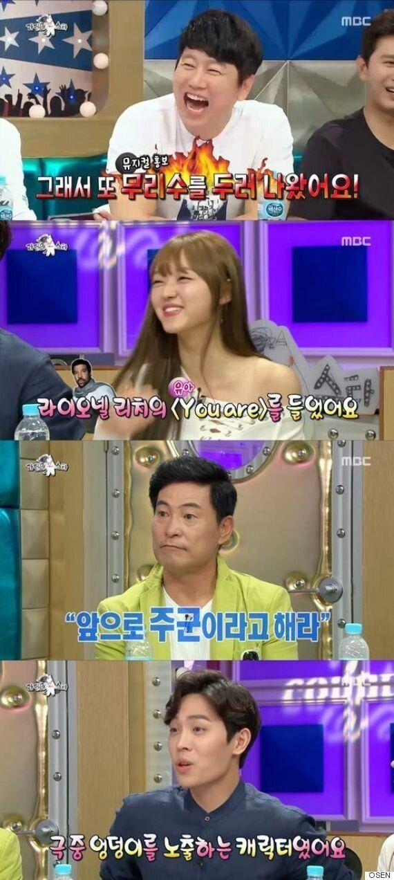 '라스' 김수로 공연·김민종 결혼부터 유아 PR까지