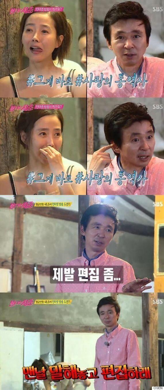 '불청'이 맺어준 김국진♥강수지, 결혼 골인 기대할게요