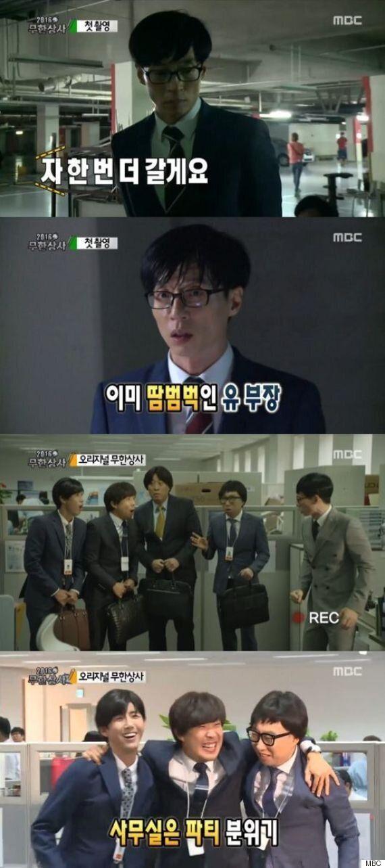 '무도-무한상사', 역대급 제작과정..GD가 성공의 키