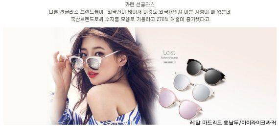 이 브랜드들은 외국 것이 아니라 사실 한국 브랜드였다