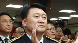 박근혜가 청문회를 통과하지 못한 이철성의 경찰청장 임명을