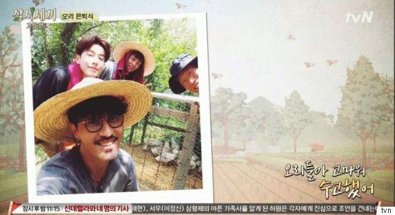 [어저께TV] '삼시세끼', 오리야 고마워 수고했어 (feat.