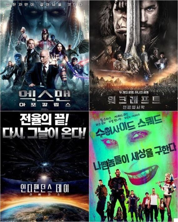 [Oh!llywood] 포브스 선정 올 여름 '최악의 영화'