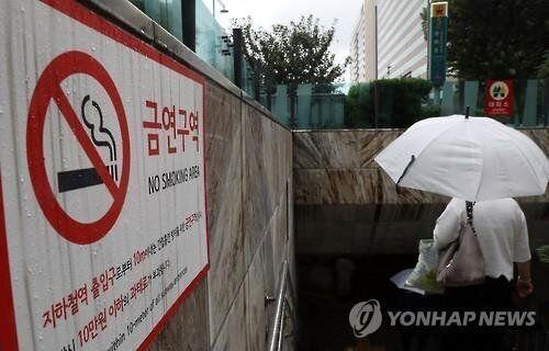 서울 지하철 출입구서 흡연시 오늘부터 과태료 10만원