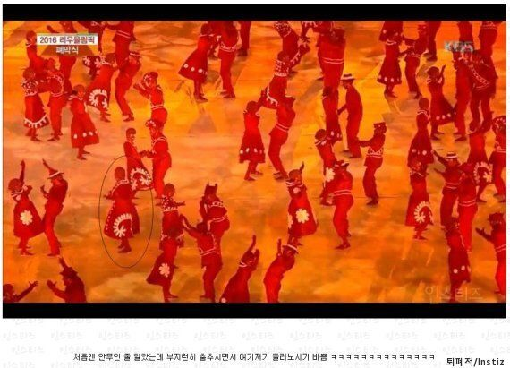 리우올림픽 폐막식의 신스틸러는 아베가 아니었다 (사진,