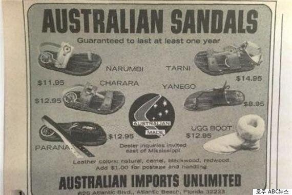 '어그부츠'에 대한 미국-호주 간의 상표권 분쟁이