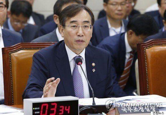 정부가 '김영란법' 기존 상한선 유지를