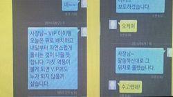 김시곤, 길환영의 세월호 보도 개입 증거를 추가