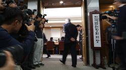 '판사 구속' 사진은 없는