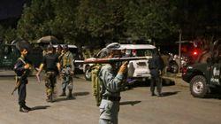 아프가니스탄의 대학교에서 총격 테러로 12명이