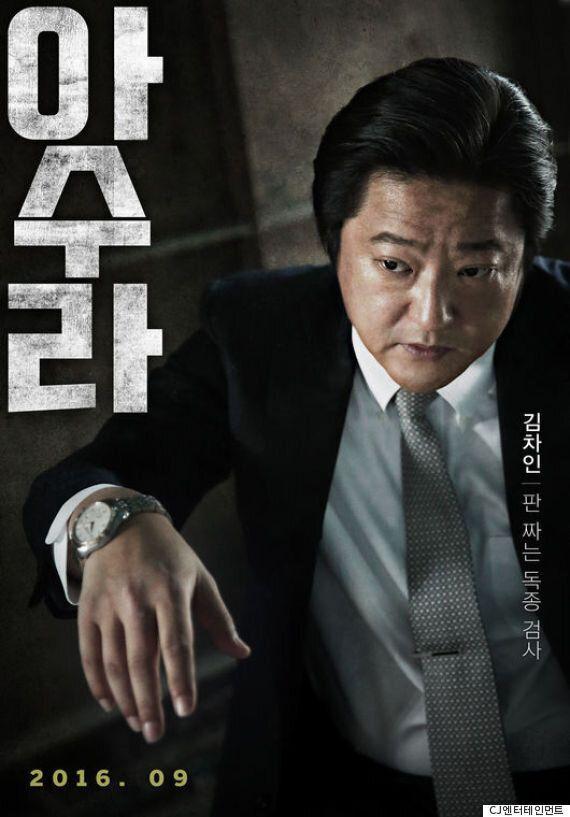 '아수라', 정우성부터 주지훈까지...나쁜남자5 포스터