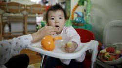동아일보의 '육아휴직 악용 우려' 기사에 대한 반응은 좋지 않다
