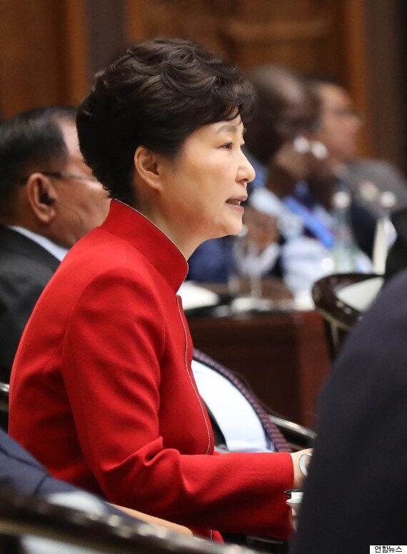 G20에 참석한 박근혜 대통령이
