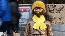 일본은 한국에 소녀상 철거를 압박할
