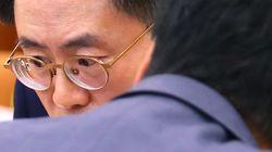 '재테크왕' 김재수 후보자에 대해 국회는 '부적격' 평가를