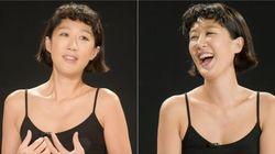 홍진경은 '슬램덩크'에서 일생의 목표에