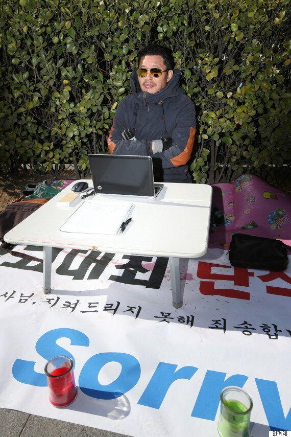 한때 육영재단 이사장이었던 박근혜 대통령의 동생 박근령은 '월28만원'으로 생활