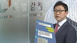 '스폰서 부장검사' 의혹 김형준 검사, 2개월 직무정지