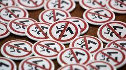 «Non à la loi 21»: une campagne contre la loi sur la