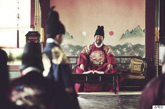 이 왕은 약 300년 전, 이미 '부자증세'를