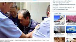 중국판 '잭 더 리퍼' 사건의 범인이