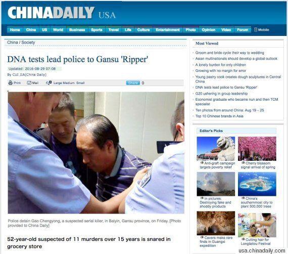 28년간 미궁에 빠져있던 중국판 '잭 더 리퍼' 사건의 범인이 마침내