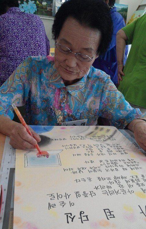 70세에 한글을 처음 배운 할머니의 시(詩)는 엄청나게