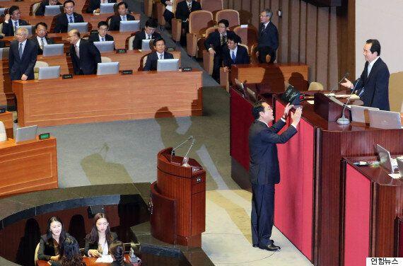 정세균 국회의장 연설에 충격받은 새누리당이 '의장 사퇴'를
