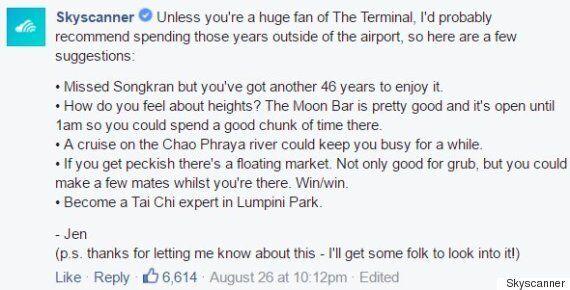국제선 항공편을 검색했더니 47년짜리 스탑오버 스케줄이 떴고, 검색사이트는 완벽하게