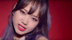 아이오아이 7인 유닛의 신곡이