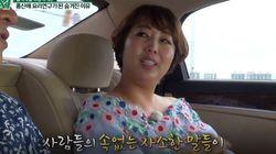 '수요미식회' 홍신애가 요리연구가가 된