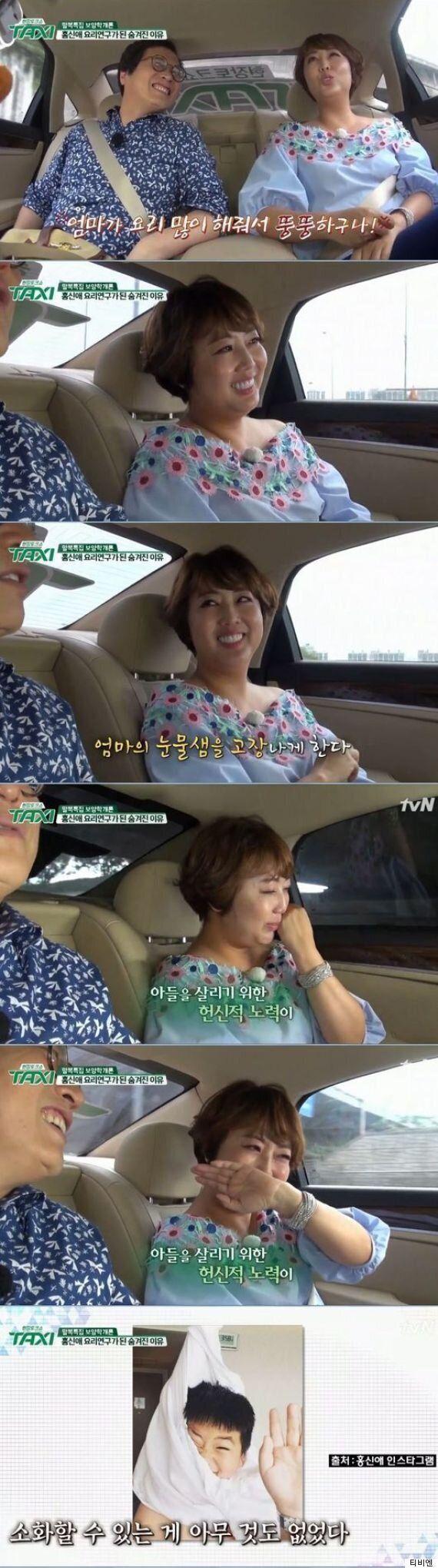 [어저께TV] '택시' 홍신애, 직업 뒤에 숨겨진 아픈