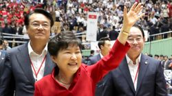 박 대통령은 새누리 전당대회에서
