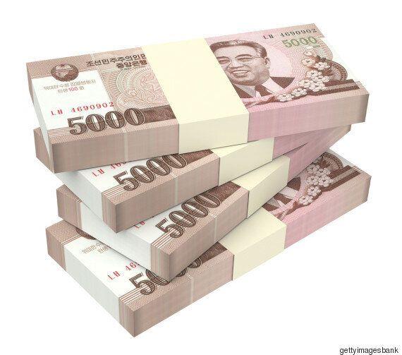 북한 주재원이 김정은 통치자금 4000억원을 들고 잠적했다는 보도가