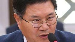 전직 국회의원이 하와이 독립운동 거점지를 외국계 회사에