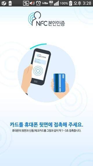 한국에서 혁신적 스타트업이 나오기 어려운