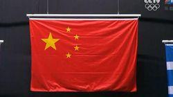 리우 올림픽에 사용된 중국 '불량 깃발' 논란의