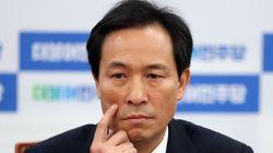 우상호 더민주 대표는 야당 의원을 '매국노'라고 한 대통령에 사과를